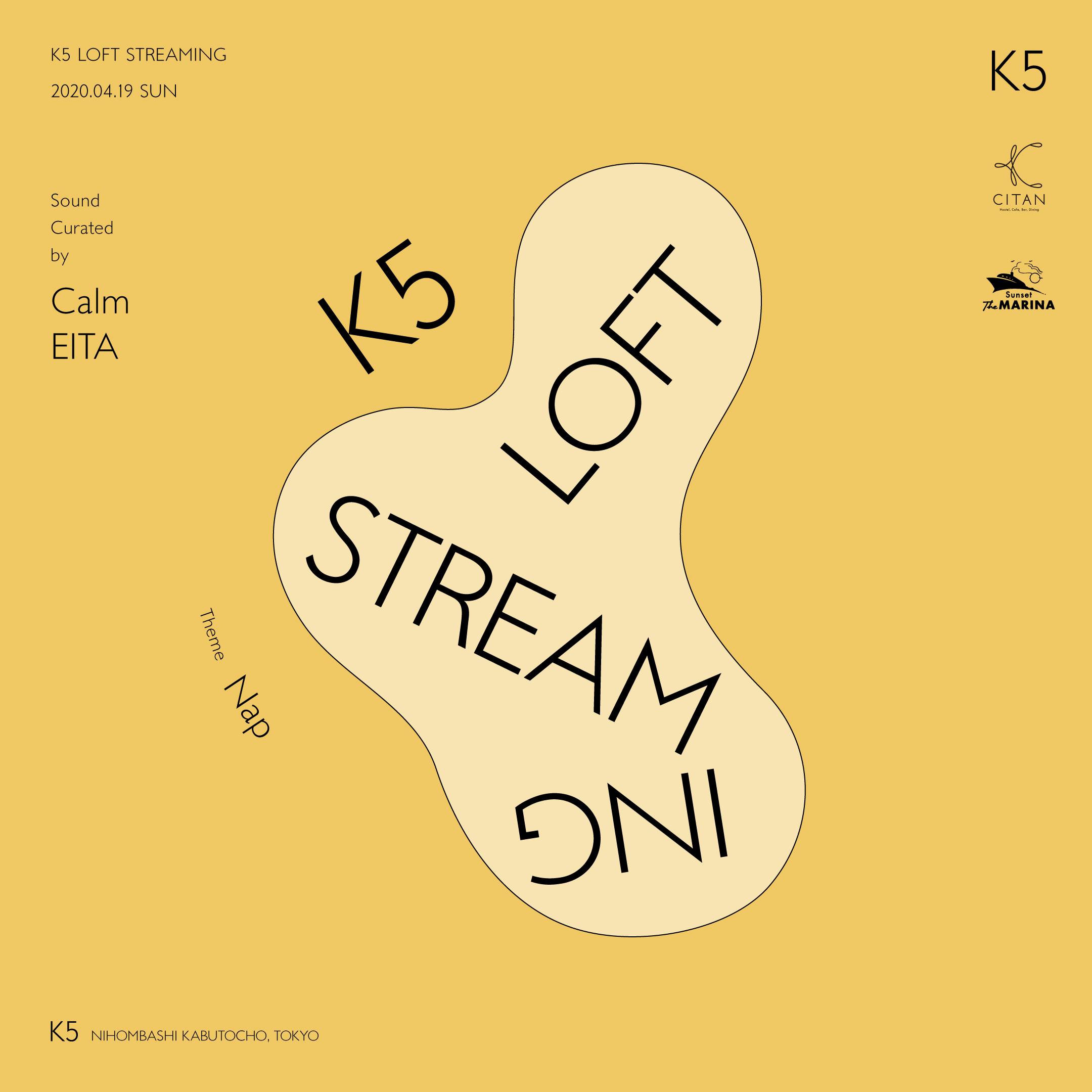 K5 LOFT STREAMING